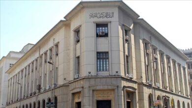 صورة البنك المركزى المصرى يتيح للبنوك إصـدار وحـدات النقـود الإلكترونية بعد الموافقة