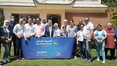 صورة المصرف المتحد يطلق قوافل الاطعام للاسر الاشد احتياجا في سيناء وصعيد مصر بمناسبة شهر رمضان المعظم