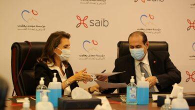 صورة توقيع بروتوكول تعاون بين بنك saib ومؤسسة مجدي يعقوب