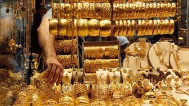 صورة تعرف على أسعار الذهب اليوم الاثنين 3مايو 2021