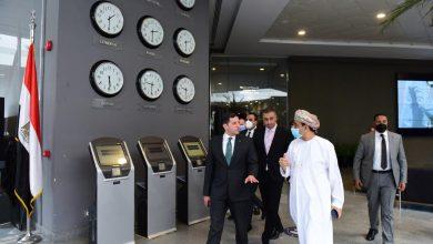صورة الرئيس التنفيذي للهيئة العامة للاستثمار والسفير العُماني بالقاهرة يبحثان فرص الاستثمار في مصر
