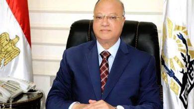 صورة محافظ القاهرة : يعلن رفع الطوارئ لأستعداد عيد الفطر المبارك