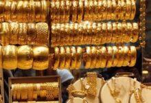 صورة ارتفاع أسعار الذهب عالمياً وسط تراجع عوائد السندات الأمريكية