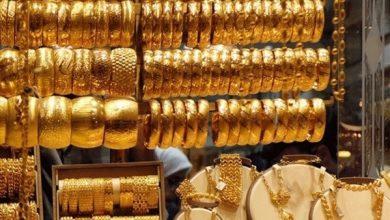 صورة أسعار الذهب تقترب من أعلى مستوياتها خلال 4 أشهر