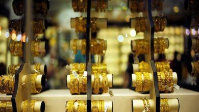 صورة تعرف على أسعار الذهب اليوم الثلاثاء 11مايو 2021