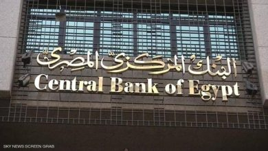 صورة بزيادة 91.5 مليار جنيه عن شهر يناير «المركزي»: 5.37 تريليون جنيه أرصدة ودائع القطاع المصرفي نهاية فبراير