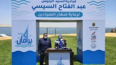 """صورة التضامن الاجتماعي وصندوق """"تحيا مصر"""" يطلقان المرحلة الأولى من المبادرة الرئاسية """"بر أمان"""""""