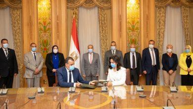 """صورة بروتوكول تعاون بين """"الإنتاج الحربى"""" و""""المجلس القومى للمرأة"""