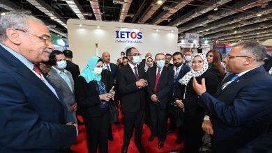 """صورة نائب وزير الإسكان لشئون البنية الأساسية يفتتح المعرض الدولي لتكنولوجيا المياه ومعالجة الصرف """"'WATREX EXPO"""""""