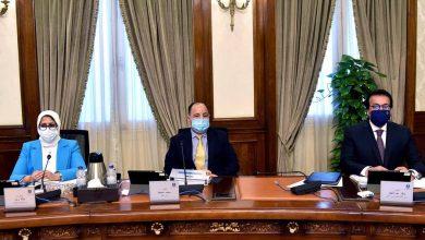 صورة وزيرة الصحة: منظمة الصحة العالمية تدعم الجهود المصرية المبذولة لتصنيع اللقاح المضاد لفيروس كورونا