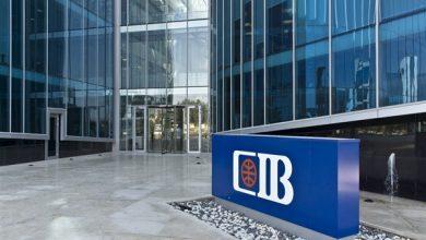 صورة مؤسسة التمويل الدولية تستثمر 100 مليون دولار في أول سندات خضراء لبنك CIB