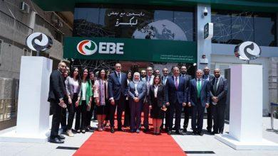 صورة البنك المصري لتنمية الصادرات يفتتح فرعا جديدا بالميرغني