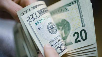 صورة تعرف على سعر الدولار اليوم الخميس 17 يونيو 2021