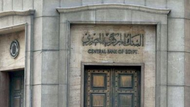صورة تعرف على أسعار الفائدة على شهادات الادخار
