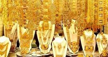 صورة تعرف على أسعار الذهب اليوم الثلاثاء 3 أغسطس 2021