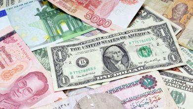 صورة تعرف على أسعار العملات اليوم الثلاثاء 3 أغسطس 2021