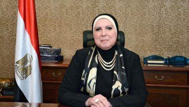 صورة وزيرة التجارة: 2.35 مليار دولار صادرات مصر من الصناعات الغذائية في 6 أشهر