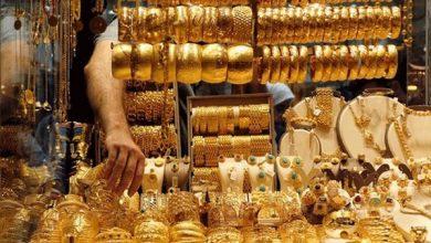 صورة تعرف على  أسعار الذهب اليوم الجمعة 23 يوليو 2021