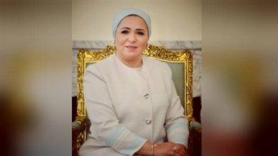 صورة قرينة الرئيس: ثورة يوليو ستظل محفورة في وجدان الشعب المصري والأمة العربية بأكملها
