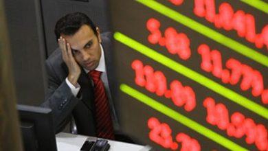 صورة هبوط شبه جماعي لمؤشرات البورصة في ختام جلسة الاثنين