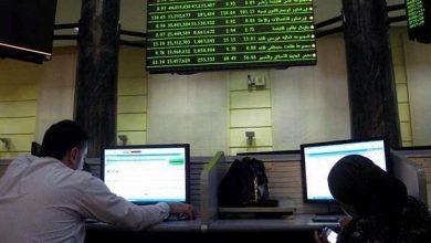 صورة البورصة تربح 4.4 مليار جنيه في مستهل تعاملات الأحد