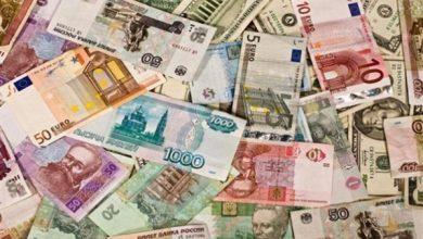 صورة تعرف على أسعار العملات اليوم الأحد 18 يوليو 2021