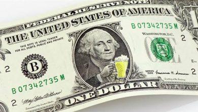 صورة تعرف على أسعار الدولار اليوم الثلاثاء 3 أغسطس 2021