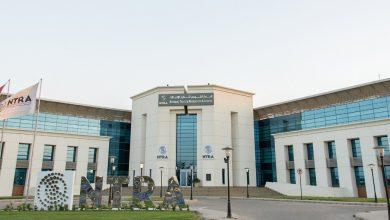 صورة تنظيم الاتصالات يصدر تعليمات أوقات عمل منافذ بيع مشغلي خدمات الاتصالات خلال عيد الأضحى المبارك