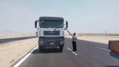 صورة وزارة النقل تهيب بسائقي شاحنات النقل الثقيل الإلتزام بالسير علي طريق الخدمة المخصص لسيرها علي طريق الصعيد الصحراوي الغربي