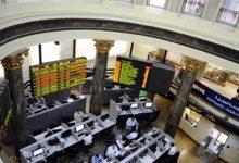 صورة البورصة المصرية تطلق غدا مؤشرا جديدا للسندات الحكومية