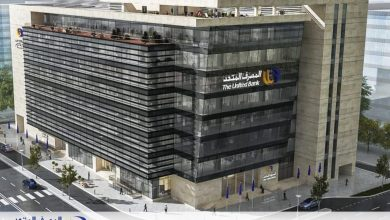 صورة المصرف المتحد يطلق فاعليات الحملة القومية لتطعيم فريق عمله تحت رعاية البنك المركزي المصري ووزارة الصحة  ضد فيروس كورونا