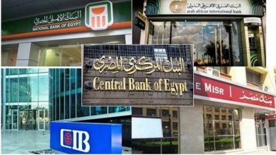 صورة البنوك تتيح فتح الحسابات مجاناً للعملاء وبدون مصاريف إدارية حتى 15 أغسطس