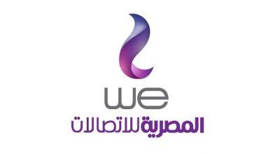 """صورة تشمل خدمات الـ Triple Play وخدمات المدن الذكية  """"المصرية للاتصالات"""" توقع اتفاقية تعاون مع """"عامر جروب""""   لتقديم حلول الاتصالات المتكاملة في مشروعاتها العقارية"""
