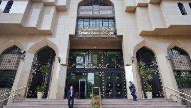 """صورة البنك المركزي يوافق على ترخيص خدمة قبول المدفوعات اللا تلامسية على """"المحمول"""""""