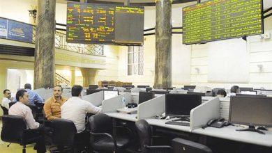 صورة البورصة تربح 2.4 مليار جنيه في مستهل تعاملات الأربعاء