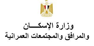 """صورة رئيس جهاز """"الشروق"""": غدا..فتح باب الترشح لعضوية مجلس أمناء المدينة لعام 2022"""