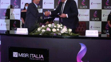 """صورة """"المصرية للاتصالات"""" توقع بروتوكول تعاون مع """"مصر ايطاليا العقارية"""" لتقديم خدمات الاتصالات المتكاملة في مشروعاتها"""