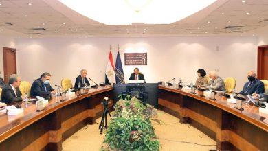 """صورة وزير الاتصالات يشهد توقيع اتفاقية إقامة شراكة استراتيجية بين """"ايتيدا"""" وشركة """"بلاج أند بلاى"""" Plug and Play"""