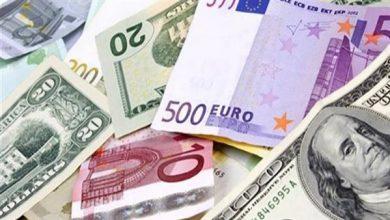 صورة تعرف على أسعار العملات مساء اليوم الجمعة 24 سبتمبر 2021