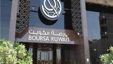 صورة صعود شبه جماعي لمؤشرات الكويت في مستهل تعاملات الأحد