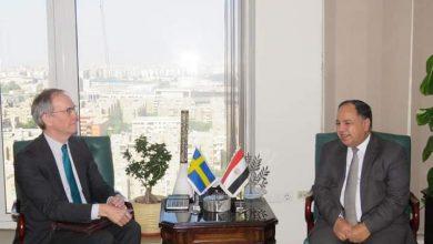 صورة وزير المالية:  تهيئة مناخ جاذب للاستثمارات المحلية والأجنبية فى مصر