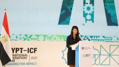 صورة المشاط  تُعلن  توصيات مُنتدى مصر للتعاون الدولي والتمويل الإنمائي في نسخته الأولى