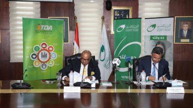 صورة البريد المصري يوقع بروتوكول تعاون مع جهاز تنمية التجارة الداخلية
