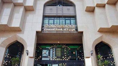 صورة البنك المركزي: ارتفاع المعدل السنوي للتضخم الأساسي إلى 4.8% في سبتمبر 2021 مقابل 4.5% خلال أغسطس