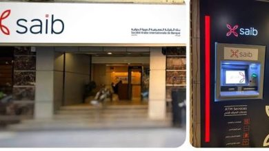 صورة بنك saib يطلق حملة على بطاقاته الائتمانية البلاتينية