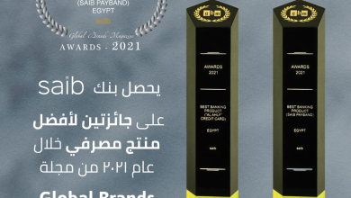 صورة بنك saib يحصد جائزتين لأفضل منتج مصرفي خلال عام 2021