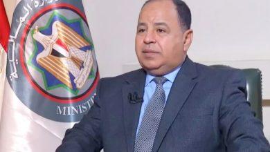 صورة وزير المالية:   ٩٠٪ من المستثمرين الأجانب أيدوا دخول مصر لمؤشر «جى. بى. مورجان»