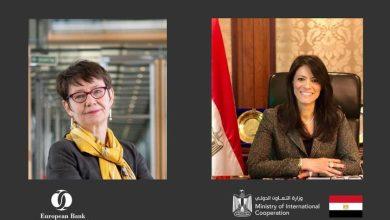 صورة المشلط  تبحث مع المدير التنفيذي لمصر بالبنك الأوروبي لإعادة الإعمار والتنمية