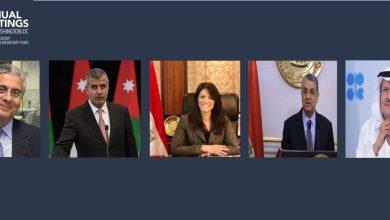 صورة وزيرا التعاون الدولي والكهرباء يشاركان في جلسة وزارية مع المحافظين العرب بالبنك الدولي لمناقشة السوق العربية المشتركة للكهرباء