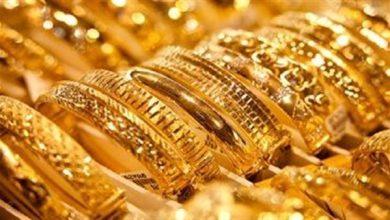 صورة تعرف على أسعار الذهب اليوم الجمعة 22أكتوبر 2021